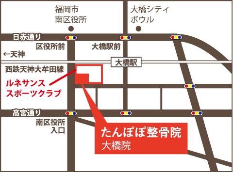 たんぽぽ整骨院 大橋院への地図